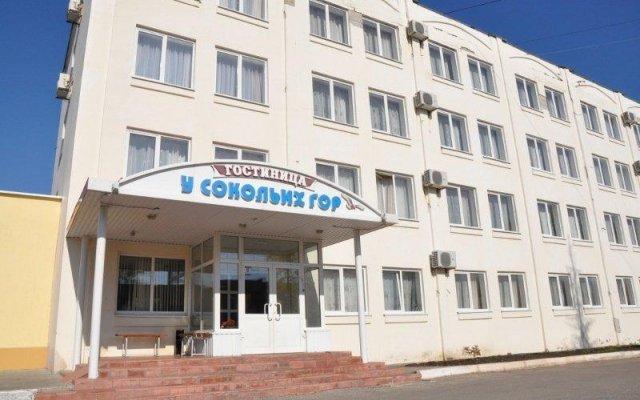 Гостиница U Sokolyikh Gor, Gostinichnyy Kompleks вид на фасад