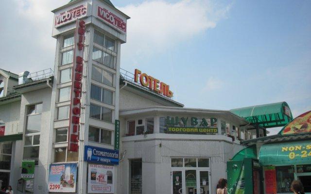 Гостиница Николас вид на фасад