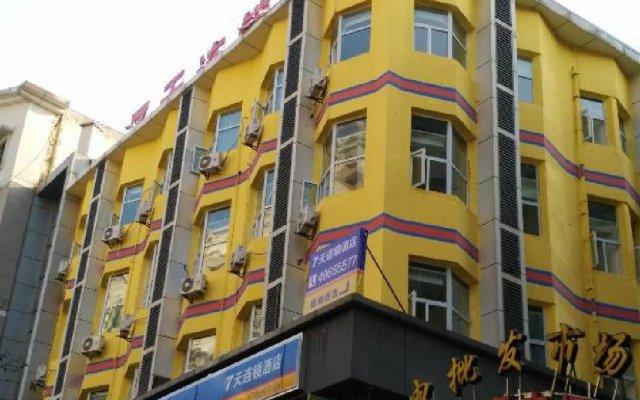 Отель 7 Days Inn Chongqing Yongchuan Yuxi Square Branch вид на фасад