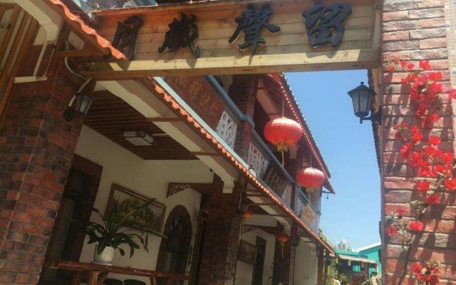 Shenzhen Liushengsuiyue Guesthouse