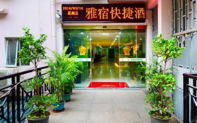 Отель Xiamen Yasu Hotel Китай, Сямынь - отзывы, цены и фото номеров - забронировать отель Xiamen Yasu Hotel онлайн вид на фасад