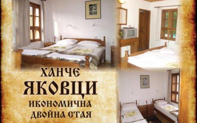 Отель Yakovtsi Inn Арбанаси вид на фасад