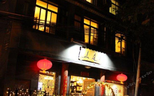 Отель Katin chain Youth Hostel (Xi'an flagship store) Китай, Сиань - отзывы, цены и фото номеров - забронировать отель Katin chain Youth Hostel (Xi'an flagship store) онлайн вид на фасад