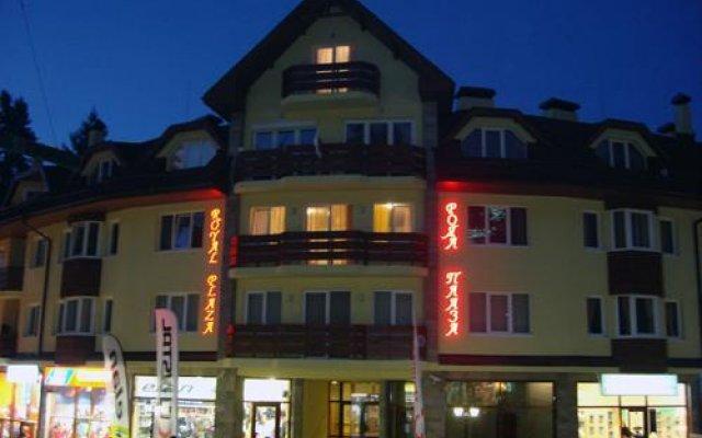 Отель Royal Plaza Apartments Болгария, Боровец - отзывы, цены и фото номеров - забронировать отель Royal Plaza Apartments онлайн вид на фасад