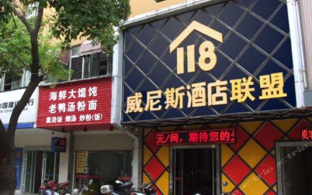 Venice Hotel (Jiujiang South Bus Station) вид на фасад