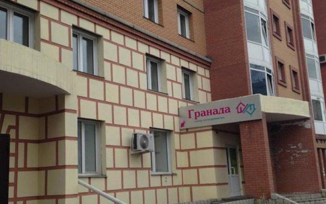 Гостиница Гранада в Красноярске отзывы, цены и фото номеров - забронировать гостиницу Гранада онлайн Красноярск вид на фасад