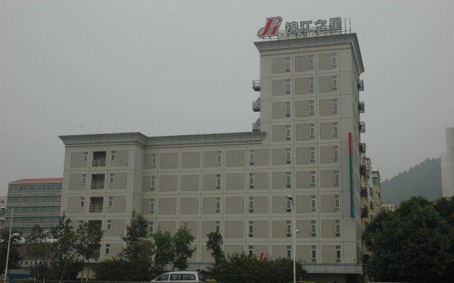 Jinjiang Inn Shenzhen Airport