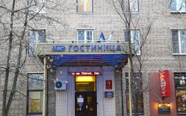 Отель Меблированные комнаты Золотой Колос Москва вид на фасад
