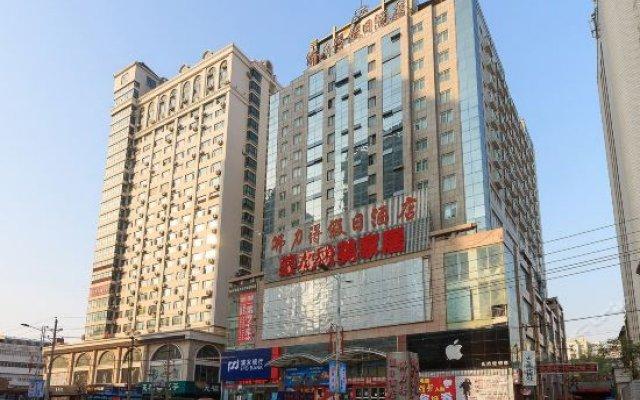 Fulide Hotel Pingyuan Road вид на фасад