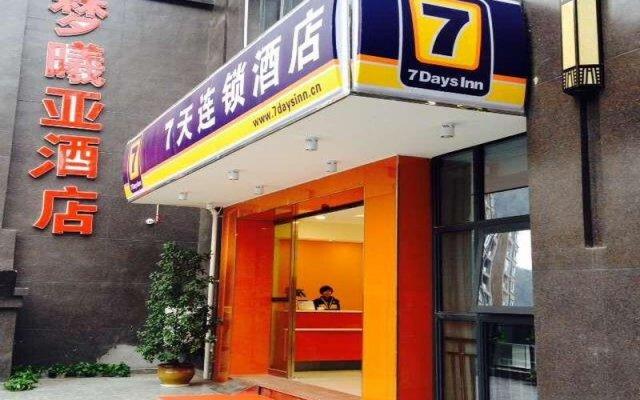 Отель 7 Days Inn Chongqing Wansheng Sanyuanqiao Commercial Center Branch вид на фасад