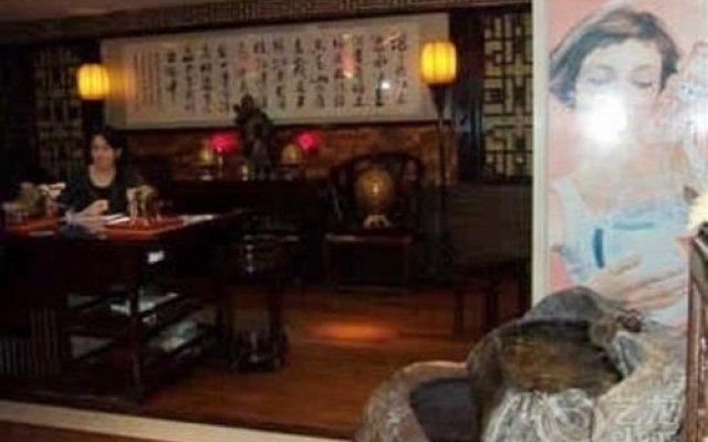 Yueluo Hotel интерьер отеля