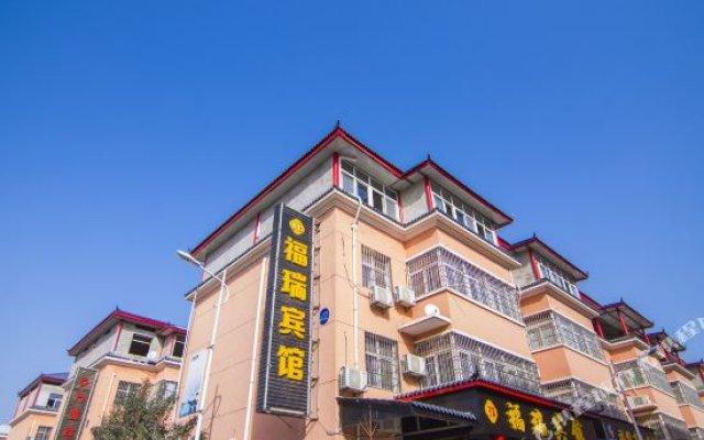 Xianyang Fu Rui Inn