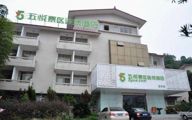 5 Yue Hotel Yichun Mingyue Mountain Branch вид на фасад