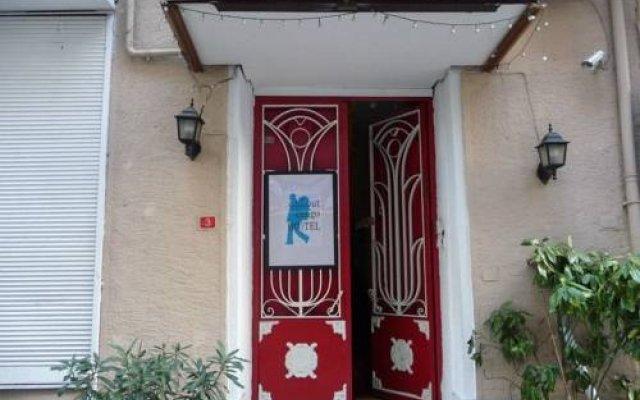 Chillout Cengo Hostel вид на фасад