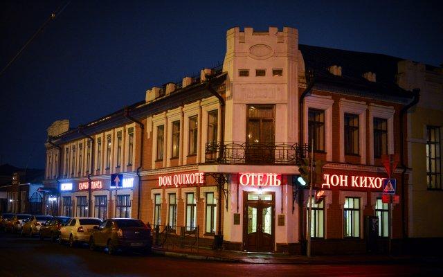 Гостиница Дон Кихот вид на фасад