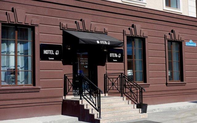 Гостиница 41 в Тюмени 1 отзыв об отеле, цены и фото номеров - забронировать гостиницу 41 онлайн Тюмень вид на фасад