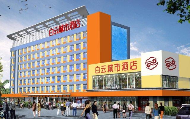 Отель Guangdong Baiyun City Hotel Китай, Гуанчжоу - 12 отзывов об отеле, цены и фото номеров - забронировать отель Guangdong Baiyun City Hotel онлайн вид на фасад