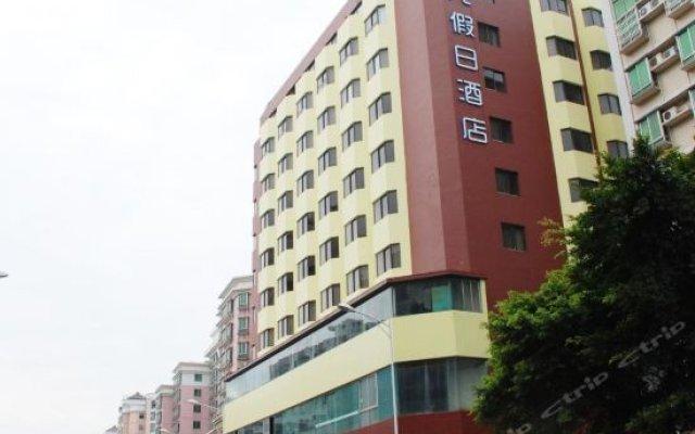 Sunshine Holiday Hotel вид на фасад