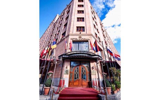 Отель National Armenia вид на фасад