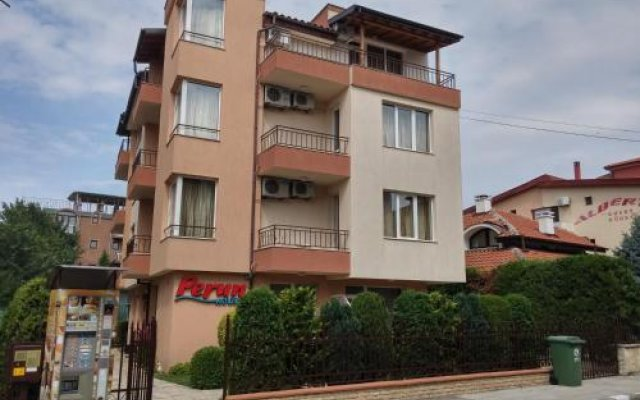 Отель Perun House Болгария, Равда - отзывы, цены и фото номеров - забронировать отель Perun House онлайн вид на фасад