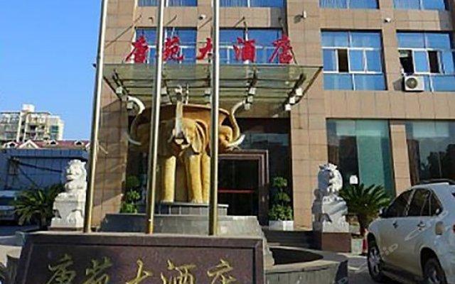 Tangyuan Hotel вид на фасад