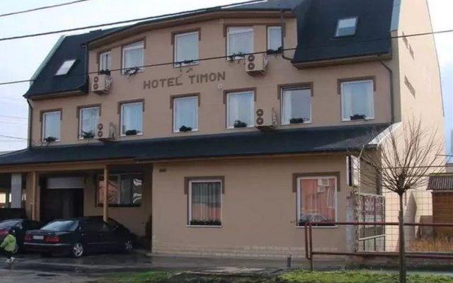 Отель Timon Венгрия, Будапешт - 1 отзыв об отеле, цены и фото номеров - забронировать отель Timon онлайн вид на фасад