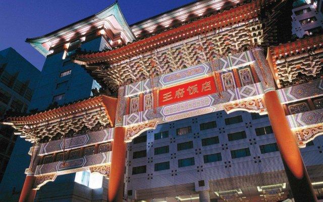 Отель The Peninsula Beijing вид на фасад