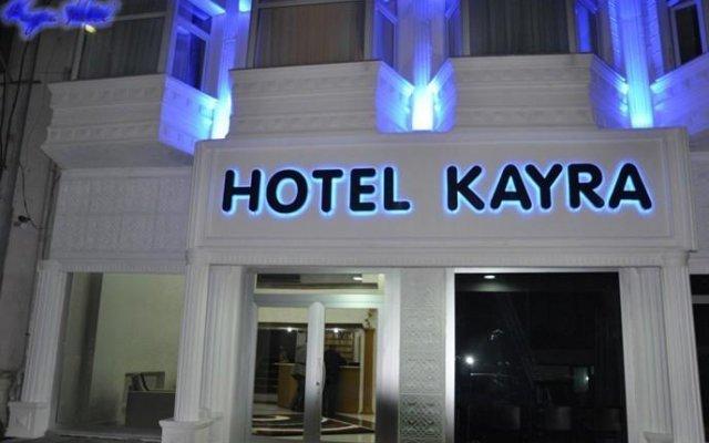 Kayra Hotel Турция, Корлу - отзывы, цены и фото номеров - забронировать отель Kayra Hotel онлайн вид на фасад