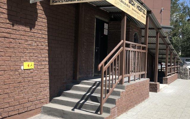 Гостиница Хостел Sleep Box Hostel в Барнауле 1 отзыв об отеле, цены и фото номеров - забронировать гостиницу Хостел Sleep Box Hostel онлайн Барнаул вид на фасад