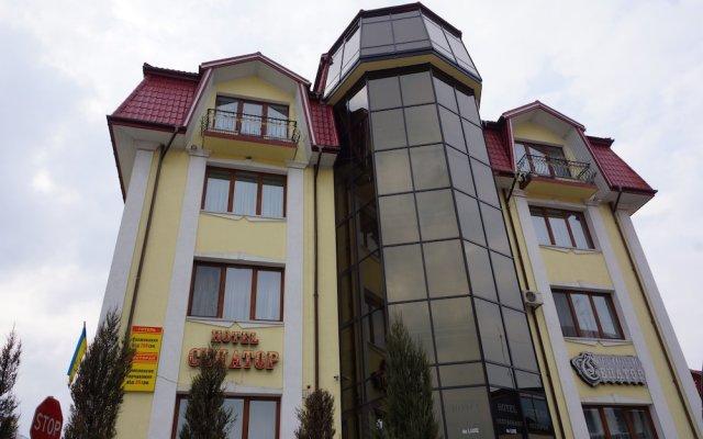 Гостиница Сенатор Украина, Трускавец - отзывы, цены и фото номеров - забронировать гостиницу Сенатор онлайн вид на фасад