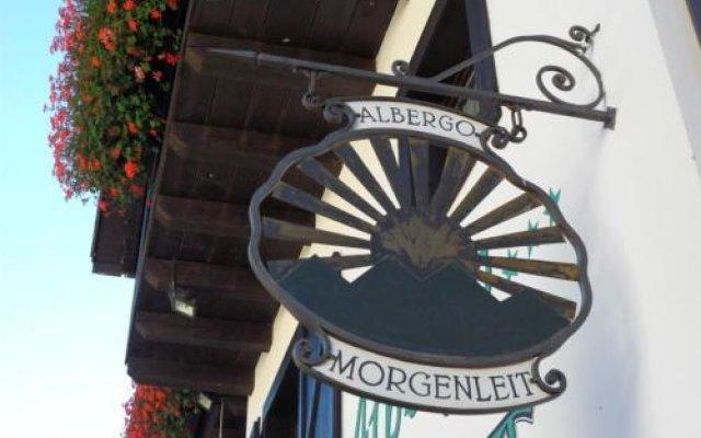 Отель Morgenleit Саурис вид на фасад