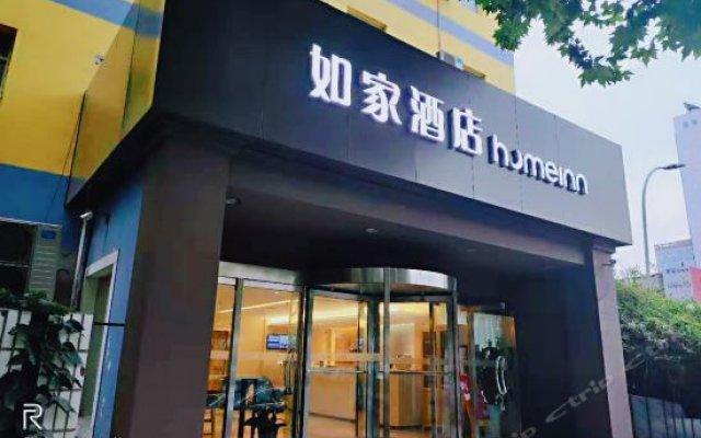 Отель Home Inn (Xi'an Fengcheng 2nd Road) Китай, Сиань - отзывы, цены и фото номеров - забронировать отель Home Inn (Xi'an Fengcheng 2nd Road) онлайн вид на фасад