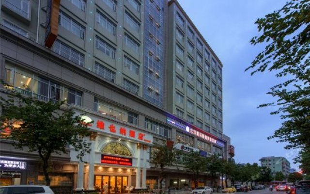 Vienna Hotel Zhongshan XiaoLan вид на фасад