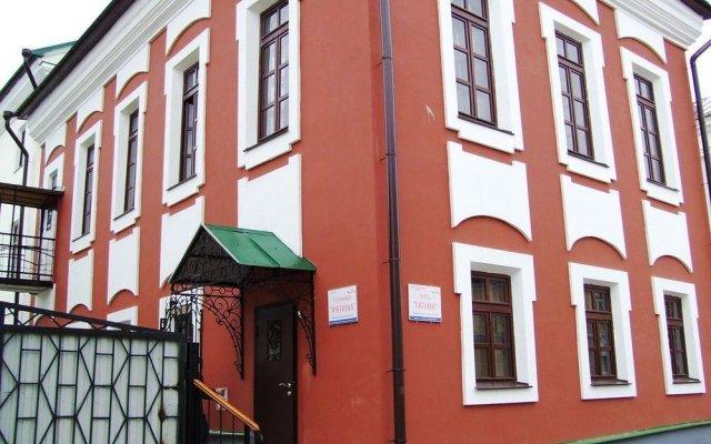Отель Фатима Казань вид на фасад