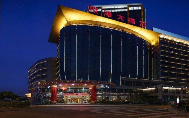 Отель Xiamen Harbor Hotel Китай, Сямынь - отзывы, цены и фото номеров - забронировать отель Xiamen Harbor Hotel онлайн вид на фасад