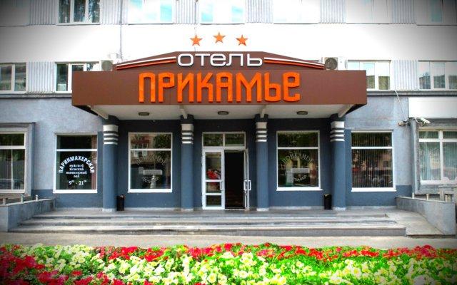 Отель Прикамье