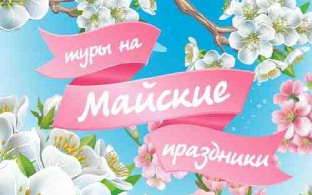 Гостиница Guest House - Podgornaya 330 Украина, Бердянск - отзывы, цены и фото номеров - забронировать гостиницу Guest House - Podgornaya 330 онлайн вид на фасад