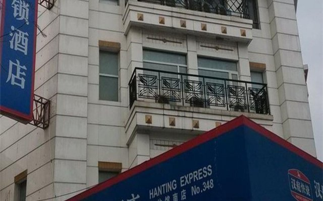 Hanting Express