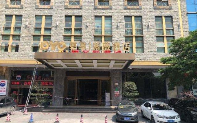 Guangzhou Weideli Hotel вид на фасад