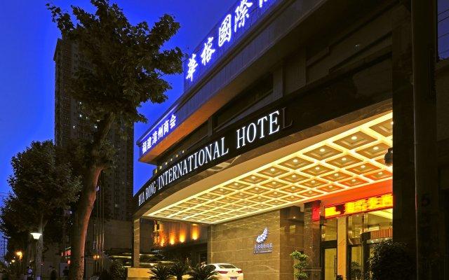 Xi'an Hua Rong International Hotel вид на фасад
