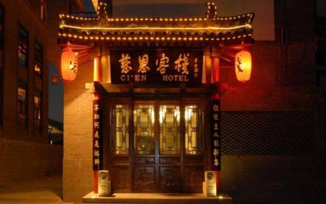 Отель CIEN Китай, Сиань - отзывы, цены и фото номеров - забронировать отель CIEN онлайн вид на фасад