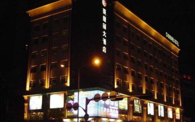 Отель Shenzhen Caiwuwei Hotel Китай, Шэньчжэнь - отзывы, цены и фото номеров - забронировать отель Shenzhen Caiwuwei Hotel онлайн вид на фасад