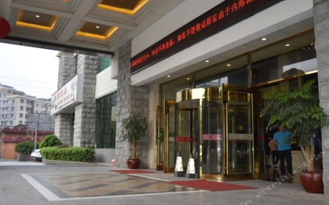 Jindu Business Hotel вид на фасад