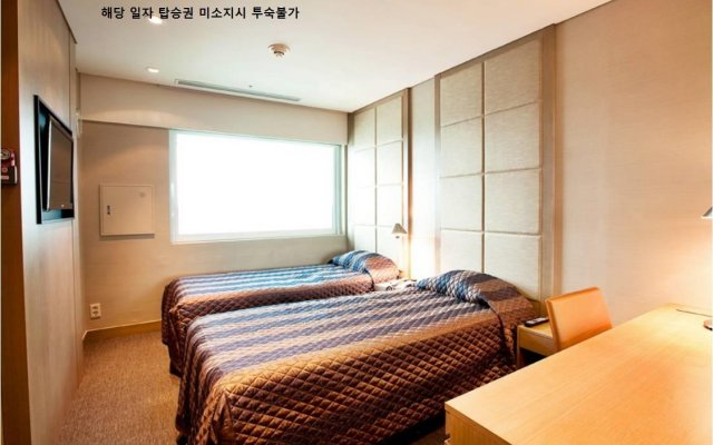 Incheon Airport Transit Hotel (Terminal 1)