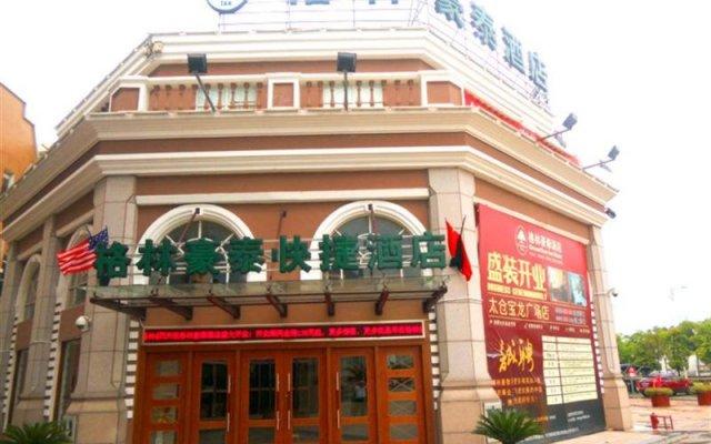 GreenTree Inn Taicang Baolong Square Hotel вид на фасад