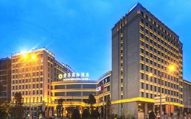 Quanzhou Jinjiang Aile International Hotel вид на фасад