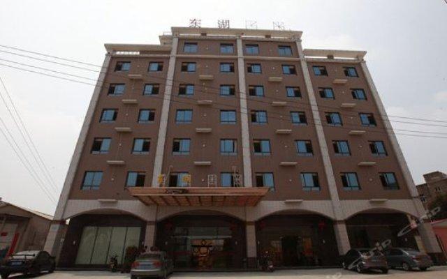 Отель Donghu Zhixing Hotel Китай, Сямынь - отзывы, цены и фото номеров - забронировать отель Donghu Zhixing Hotel онлайн вид на фасад