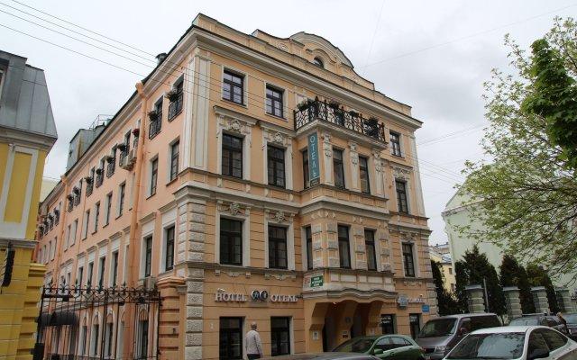 Гостиница Ахиллес и Черепаха вид на фасад