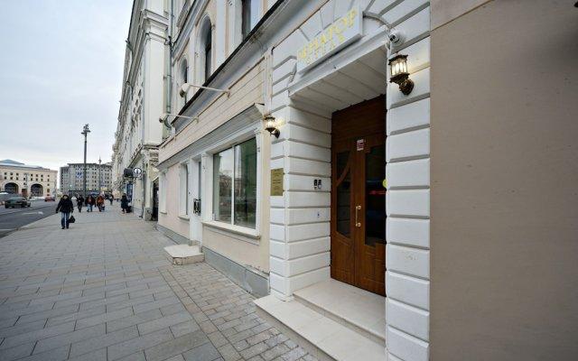 Design Hotel Senator