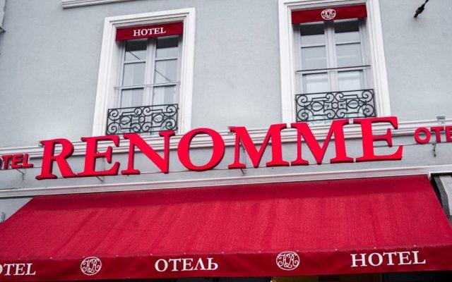 Гостиница Реноме вид на фасад